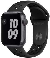 Apple Watch Nike Series 6 40 mm vesmírne sivý hliník s čiernym športovým remienkom