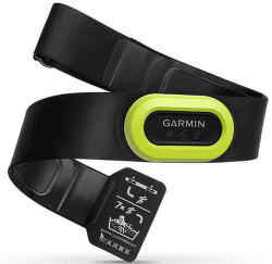 Garmin HRM-Pro pulzomer s akcelerometrom