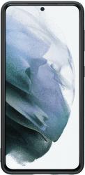 Samsung Silicone Cover Case puzdro pre Samsung Galaxy S21 čierna