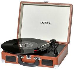 Denver VPL-120 (hnedý)