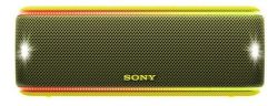 Sony SRS-XB31 žltý
