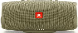 JBL Charge 4 zlatý