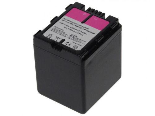 AVACOM VIPA-N260-338, Batéria pre kamery