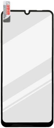 Mobilnet 2,5D sklenená fólia pre Huawei Y6p, čierna