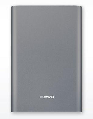 HUAWEI PowerBank 13000mAh Grey_Promo