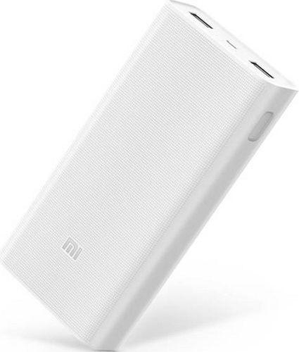 Xiaomi Mi 2C powerbanka 20 000 mAh, biela