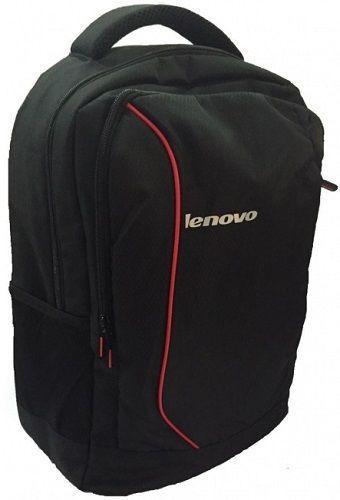 d672ce8374 Lenovo Backpack B3055 batoh na notebook 15
