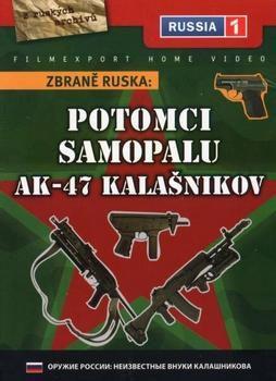 Zbrane Ruska