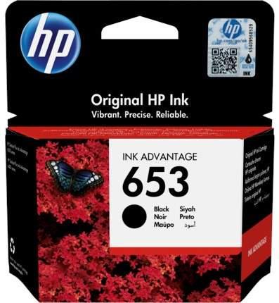 HP 653 Black