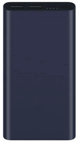 Xiaomi Mi 2S powerbanka 10 000 mAh, čierna