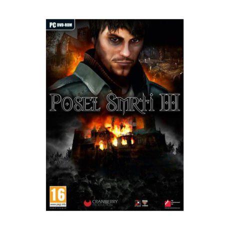 PC - POSEL SMRTI 3