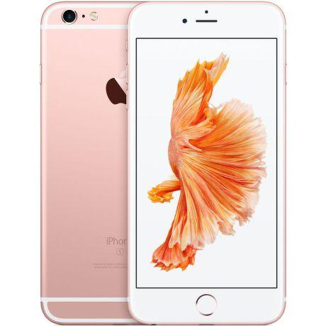 Apple iPhone 6s Plus 128 GB (ružový)