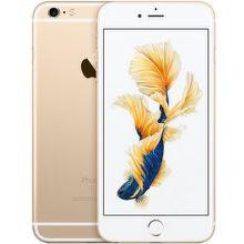 Apple iPhone 6s Plus 32 GB (zlatý)
