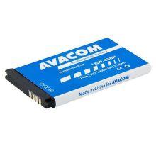 Avacom GSHT-S640-1600 - batéria