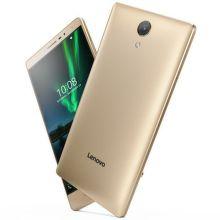 Lenovo Tablet Phab 2 Dual (zlatý)