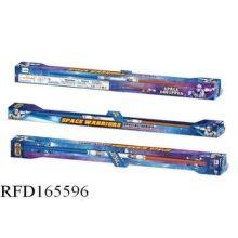 NO NAME P00342, Kozmický obojstranný meč