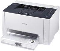 CANON LBP - 7010c - A4, Laserová farebná tlačiareň