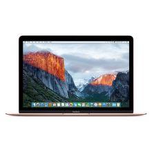"""Apple MacBook 12"""" 512GB (ružovo zlatý) MMGM2SL/A"""