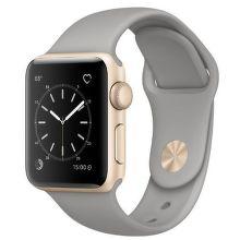 Apple Watch Series 2 38mm (zlatý hliník / cementovo sivý športový remienok)