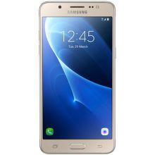 Samsung Galaxy J5 2016 Dual SIM J510F (zlatá)