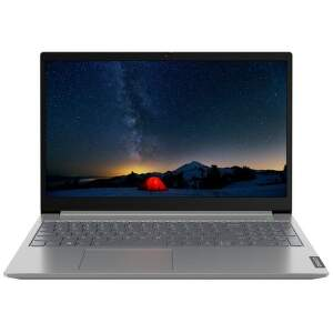 Lenovo ThinkBook 15 IIL (20SM007MCK) sivý