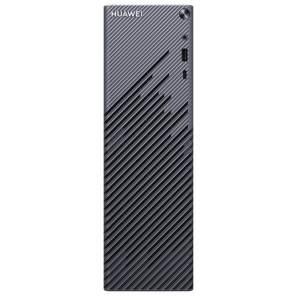 Huawei MateStation S 53011VXC sivý