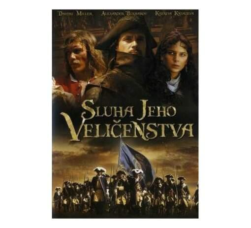 DVD F - SLUHA JEHO VELIČENSTVA