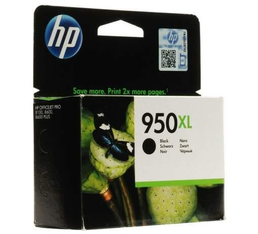 HP CN045AE BLACK XL náplň No.950XL Blister